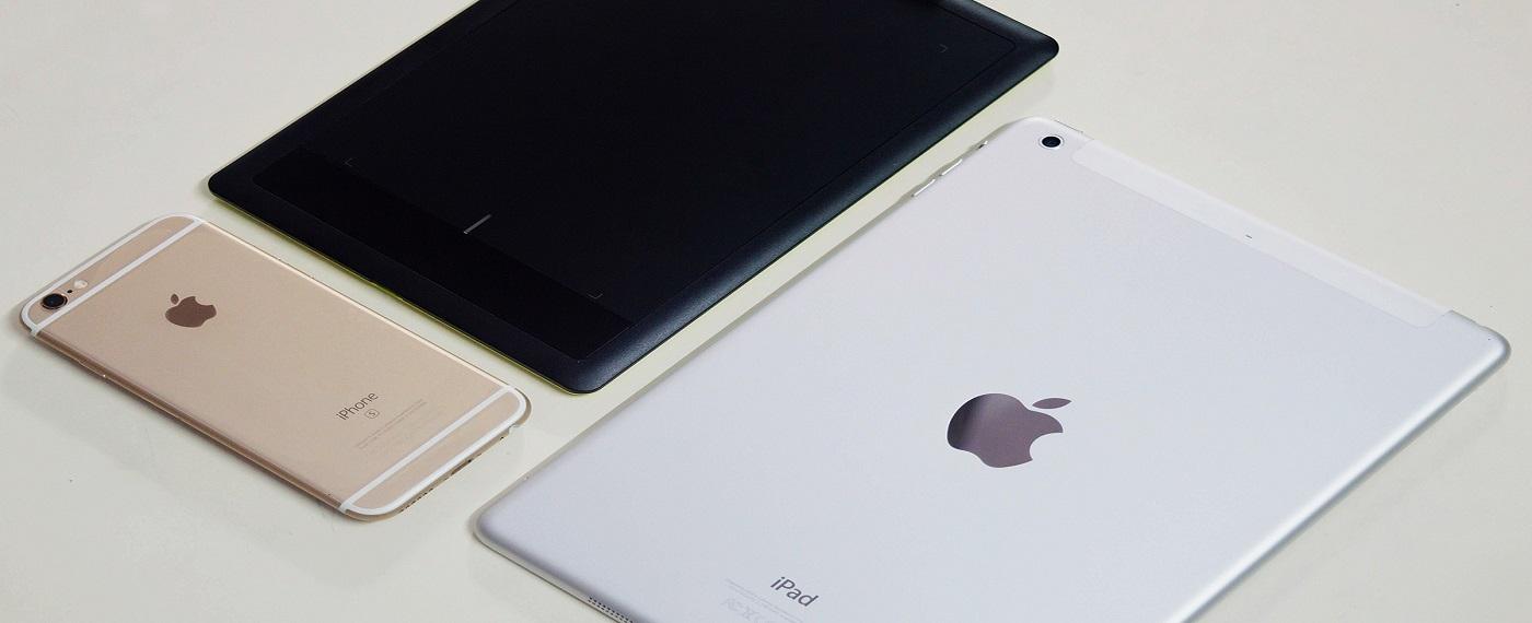 Dépannage rapide iPhone et iPad